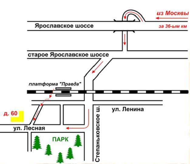 От Ярославского вокзала
